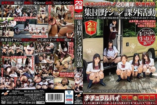 Nhdtb335 Natural High 20Th Anniversary Work Collective Field Activity Extracurricular Activities Gi [HD]
