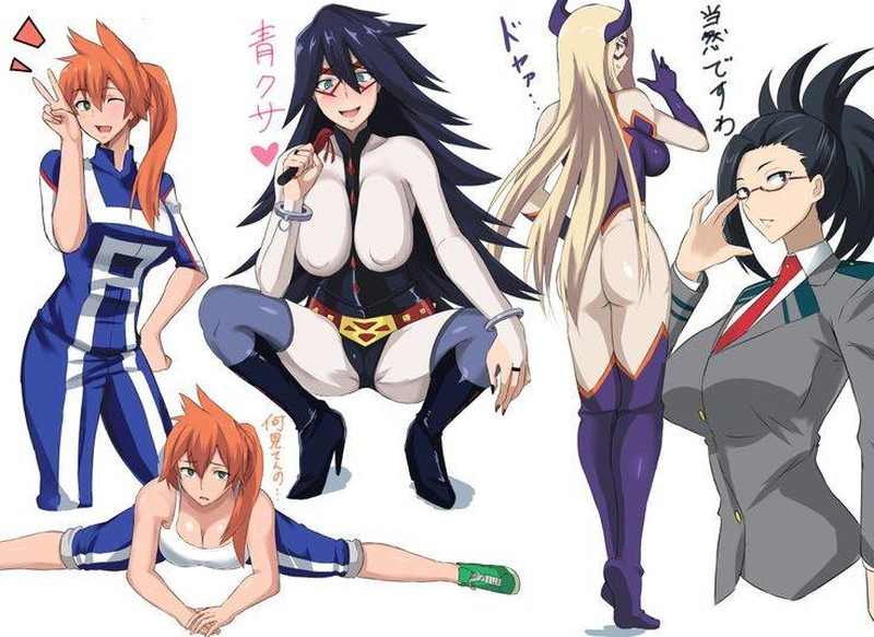 My Hero Academia Hentai Collection 454 - Hentai Arena