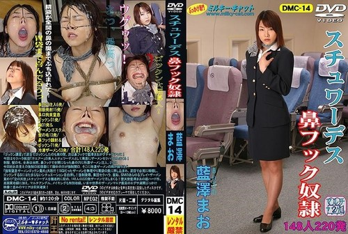 Mao Aizawa Bukkake Stewardess With Nose Hook Mao Aizawa [SD]