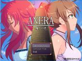 Camarosu - Anera The Demon Tower (eng)
