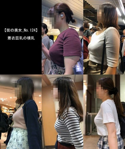 【街の美女_No.124】着衣巨乳の横乳
