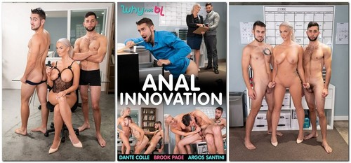 Amateurs - Brook Page, Dante Colle, Argos Santini - Anal Innovation (HD)