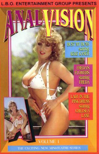 Anal Vision 1 (1992)