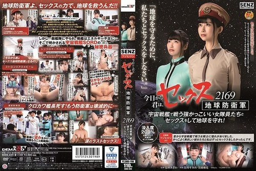 """Misono Waka, Kurokawa Sumire in """"Sdde609 Starting Today, You Are A Member Of The Sex Earth Protection Unit 2169 You Must Have Sex With The Amazingly Cool Female Soldiers Who Fight On Spaceships In Order To Protect The Earth!"""" [HD]"""