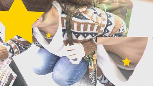 【冬場の胸チラ】ド!丸見え!!この時期に貴重な乳首を見せてくれたおねえさま、ありがたや^