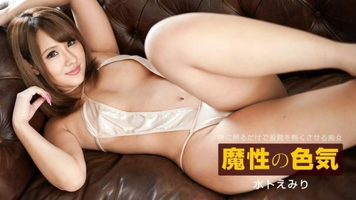 020620970 A Woman Who Is Too Erotic To Handle [HD]