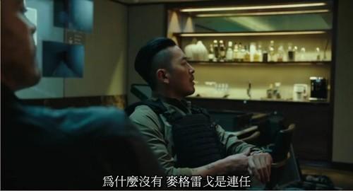 【繁中韓語】90分鐘末日倒數河正宇