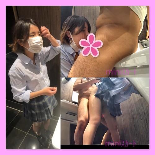 小さくて可愛い娘とのSEX!トイレ編!
