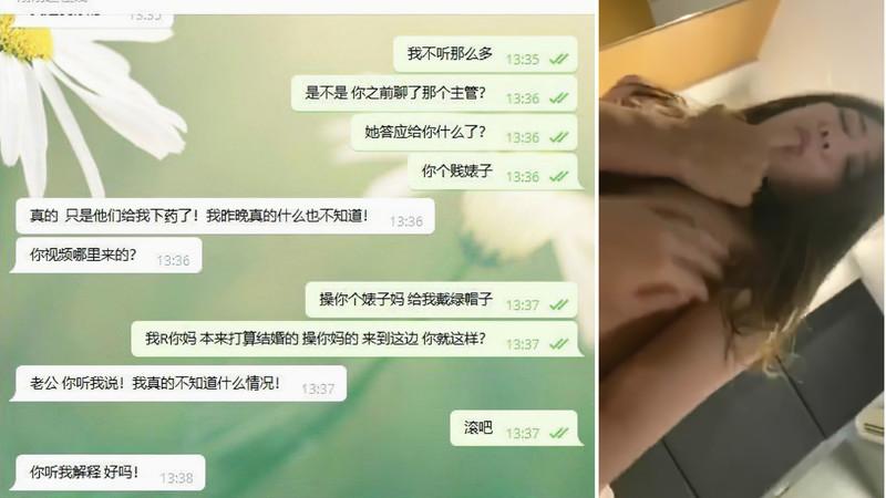 网曝门-天博集团准新娘刘彦杰宿舍和领导玩人肉三文治被男友爆出