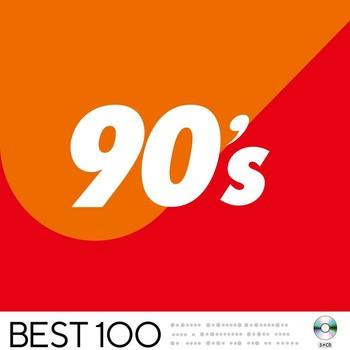 90's Best 100 [5CD] (2020) Full Albüm İndir