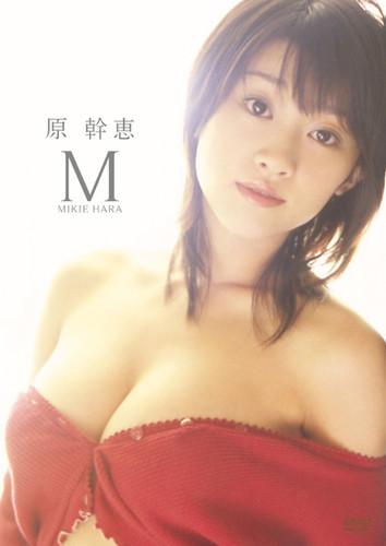 [PCBP-11816] Mikie Hara 原幹恵 - M
