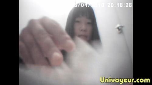 uwg6vikmr7d5 - Voyeur 1169