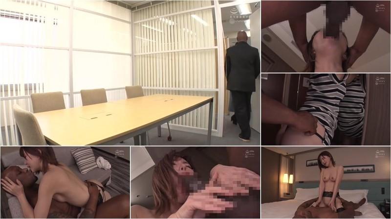 Satomi Yuria - Black English Conversation NTR [HD 720p]