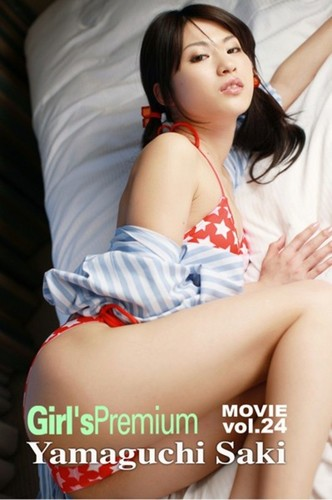 [GP11M-024] Saki Yamaguchi 山口沙紀 - Girl's Premium
