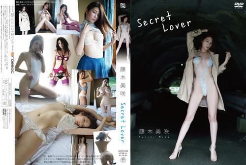[DSTAR-9082] Misa Fujiki 藤木美咲 - Secret Lover