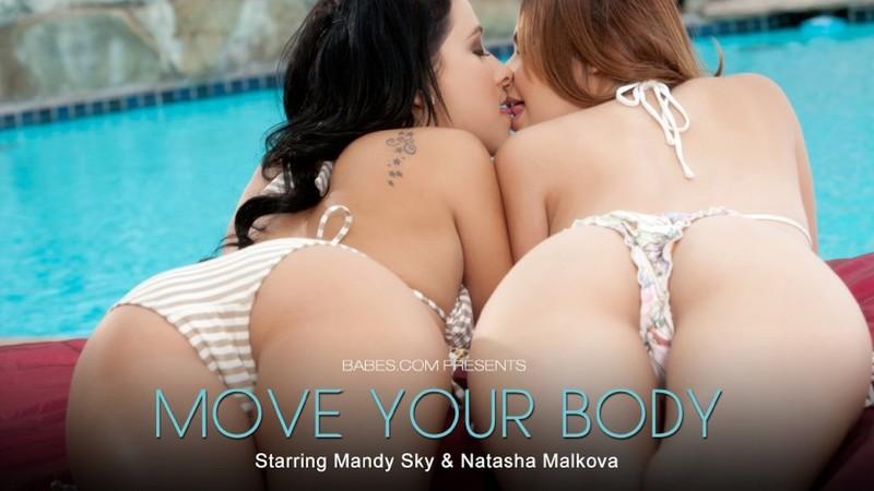 Babes - Mandy Sky, Natasha Malkova