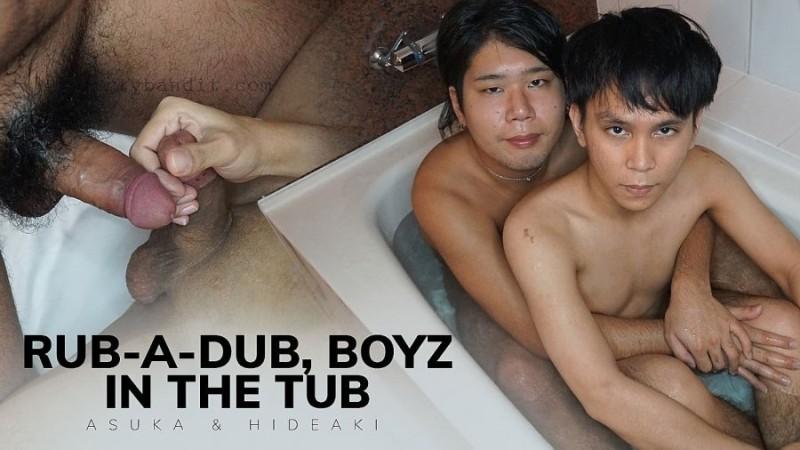 JapanBoyz - Rub-A-Dub, Boyz In The Tub: Hideaki, Asuka (Nov 27)