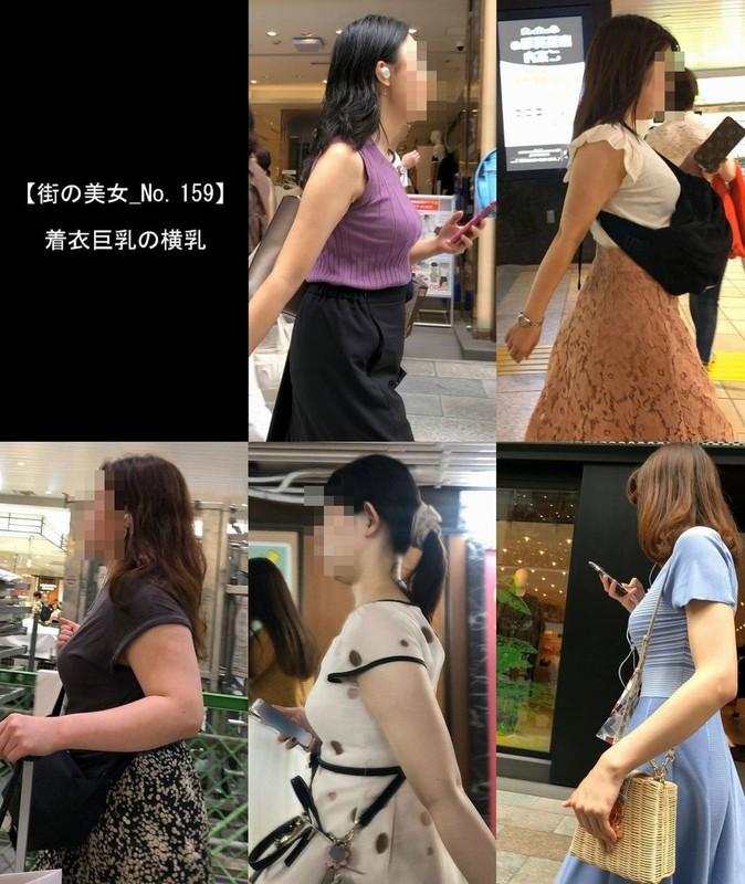 【街の美女_No.159】着衣巨乳の横乳