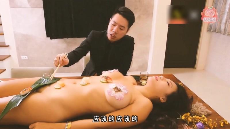 传媒国产AV剧情-女体盛宴 极品S美女搬上餐桌享用 饕餮盛宴 激情