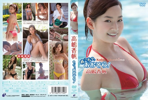 [ENFD-5321] Kaho Takashima 高嶋香帆 - めっちゃ、あおぞら!