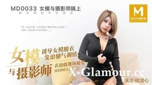 Lu Yingxin Female Model Engaged With Photographer Model Media [FullHD]