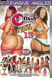 uevnwbd8mar1 - Orgy World - Brown And Round
