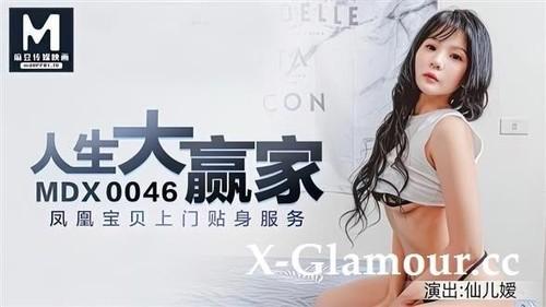 Amateurs - Xian Er Ai Life Winner Model Media (HD)