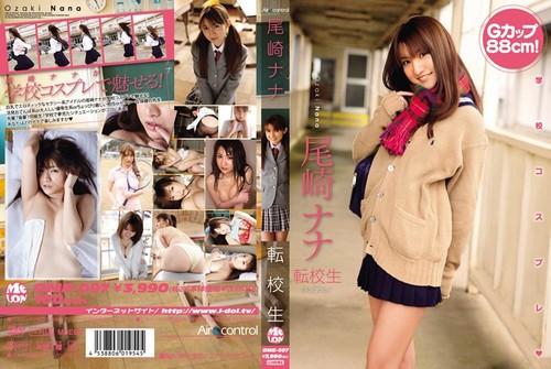 [OME-097] Nana Ozaki 尾崎ナナ - 転校生