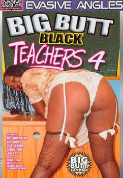 Big Butt Black Teachers #4