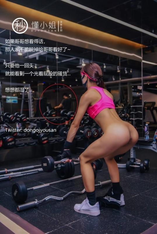 露出系福利姬@理萬姬x懂小姐合集(上)