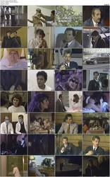 El Virus del Poder (1988)