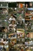 Se me hizo agua la canoa (1994)
