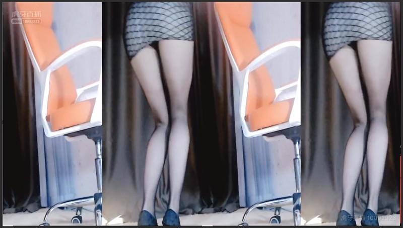 虎牙新增 极品舞姬 舞嫣小妖精 小号密码房热舞合集(原版无水)[30V/2.23G] 虎牙主播-第2张