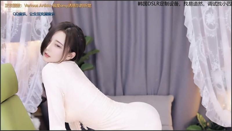 斗鱼新增 极品舞姬 真真 直播热舞合集[32V/2.57G] 斗鱼主播-第3张
