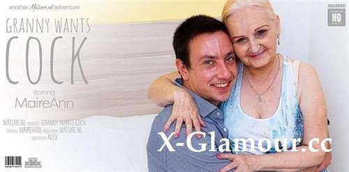 Naughty Granny Wants A Young Cock For Steamy Sex! [FullHD]