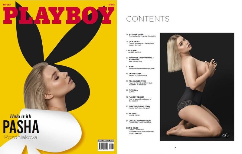 Playboy Africa – May (2021) PDF