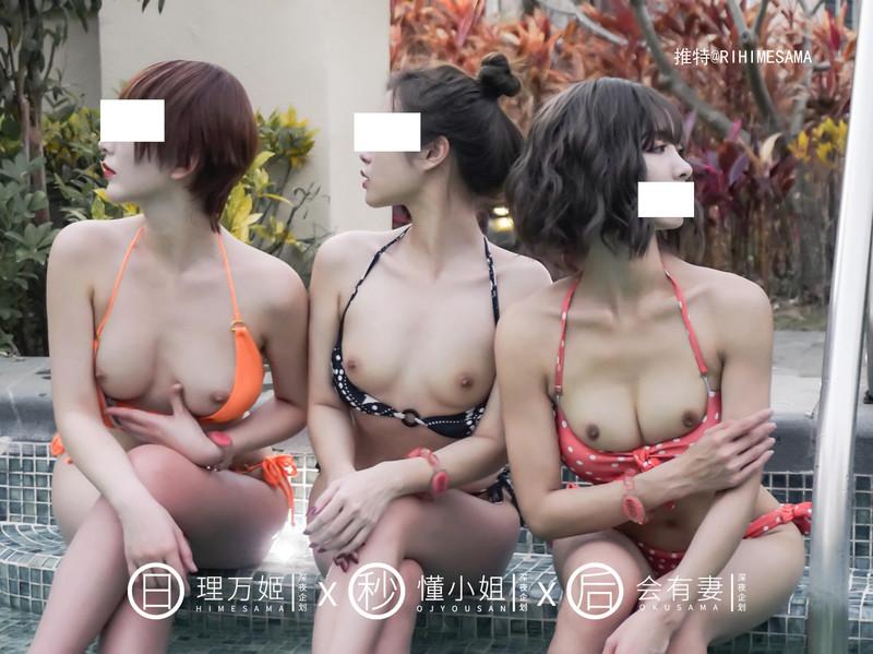 爆乳御姐微博女神閆盼盼~極限誘惑邀你一起洗鴛鴦浴!