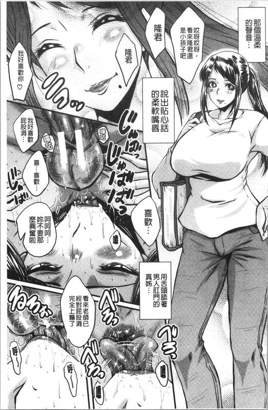 H漫-拍給你看我如何騎幹她.....看看吸蛋..含屌..掰穴噴淫水...