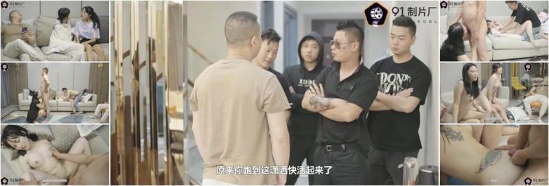Li Qiong, Qi Xiaolian, Huang Xuechun - Mother's new boyfriend 4 (HD)