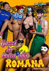 4xqgif88et8t - Cazzi in Bocca Alla Romana