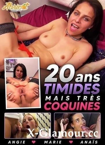 Amateurs - 20 Ans Timides Mais Trs Coquines (HD)