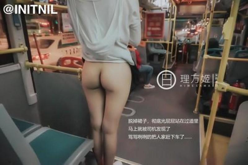 露出反差婊▌理萬姬 ▌公交車上露出自慰被司機發現懟下車 豈能錯過此等尤物盤了她32P1V