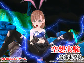 Dream Experiments - Railgun Girl by Tensun3d - Completed