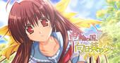 Sharin no Kuni, Himawari no Shoujo - Version 1.02 by Akabei Soft2 - Completed
