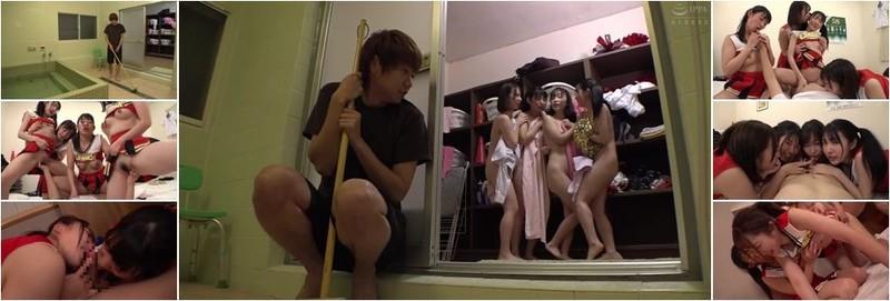 Minazuki Hikaru, Uryuki Sara, Shinohara Riko, Kibou Hikari - Staying Together With My Cock For This Female Cheerleading Squad Is Their Only Relief! (HD)
