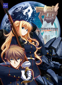 Muv-Luv Alternative Chronicles Vol.1 by Age - Completed