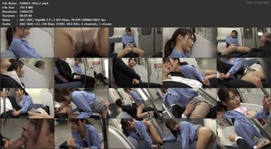 DANDY-765 Alone With A Slut On The Last Train 3 sc1