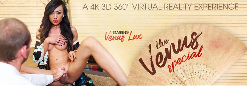 The Venus Special Venus Lux Smartphone 180 Hq