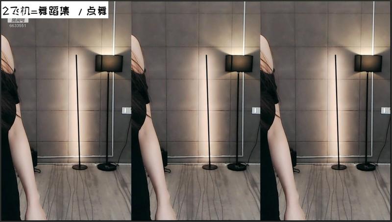 斗鱼主播淼淼喵酱呀 直播热舞合集[119V/24.5G] 斗鱼主播-第5张