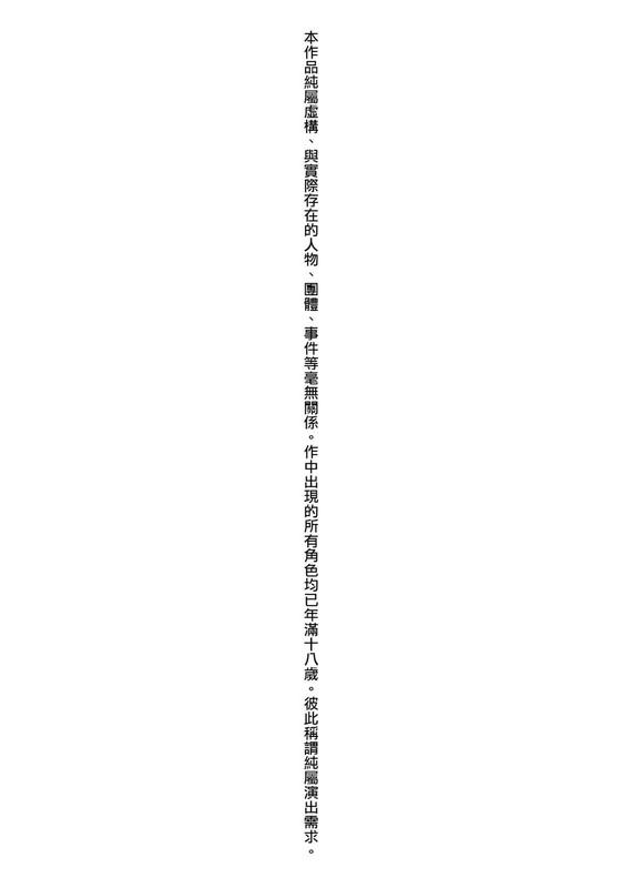 18禁精華h漫中文整本-美乳精靈新嫁娘